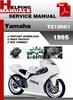 Thumbnail Yamaha TZ125G1 1995 Service Repair Manual Download