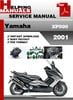 Thumbnail Yamaha XP500 2001 Service Repair Manual Download