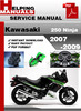 Thumbnail Kawasaki 250 Ninja 2007-2009 Service Repair Manual Download