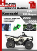 Thumbnail Kawasaki ATV 250 Bayou 2000-2009 Service Repair Manual Download
