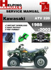 Thumbnail Kawasaki ATV 220 1988-2002 Service Repair Manual Download