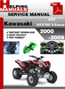 Thumbnail Kawasaki ATV KFX700 V-Force 2000-2009 Service Repair Manual Download