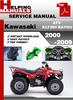 Thumbnail Kawasaki ATV KLF250 BAYOU 2000-2009 Service Repair Manual Download