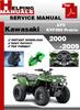 Thumbnail Kawasaki ATV KVF360 Prairie 2000-2009 Service Repair Manual Download