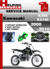 Thumbnail Kawasaki KX85 KX100 2000-2010 Service Repair Manual Download