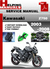 Thumbnail Kawasaki Z750 2003-2008 Service Repair Manual Download
