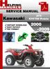 Thumbnail Kawasaki KVF 700 Prairie 2000-2009 Service Repair Manual Download