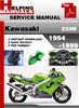 Thumbnail Kawasaki ZX9R 1994-1999 Service Repair Manual Download