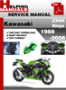 Thumbnail Kawasaki ZX6R Ninja 1998-2008 Service Repair Manual Download