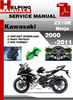 Thumbnail Kawasaki ZX10R Ninja 2000-2011 Service Repair Manual Download