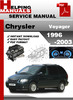Thumbnail Chrysler Voyager 1996-2003 Service Repair Manual Download