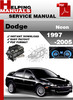 Thumbnail Dodge Neon 1997-2005 Service Repair Manual Download