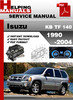 Thumbnail Isuzu KB TF 140 1990-2004 Service Repair Manual Download