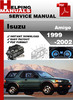Thumbnail Isuzu Amigo 1999-2002 Service Repair Manual Download