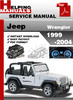 Thumbnail Jeep Wrangler 1999-2004 Service Repair Manual Download