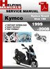 Thumbnail Kymco Grand Dink 150 1999-2008 Service Repair Manual Download