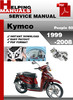 Thumbnail Kymco People 50 1999-2008 Service Repair Manual Download