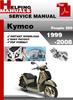 Thumbnail Kymco People 250 1999-2008 Service Repair Manual Download