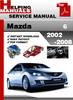 Thumbnail Mazda 6 2002-2008 Service Repair Manual Download