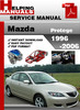 Thumbnail Mazda Protege 1996-2006 Service Repair Manual Download