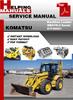 Thumbnail Komatsu Backhoe Loader WB97R-2 Serial 97F20001 Service Repair Manual Download