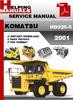 Thumbnail Komatsu HD325-5 2001 and up Service Repair Manual Download