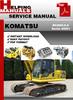 Thumbnail Komatsu PC200LC-5 Serial 45001 and up Shop Service Repair Manual Download