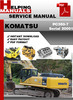 Thumbnail Komatsu PC350-7 Serial 20001 AND UP Shop Service Repair Manual Download