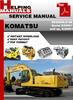 Thumbnail Komatsu PC340NLC-6K Serial K32001 and up, K34001 and up ShopService Repair Manual Download