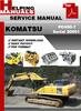Thumbnail Komatsu PC450-7 Serial 20001 and up Shop Service Repair Manul Download