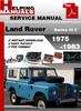 Thumbnail Land Rover Series Iii 3 1975-1983 Service Repair Manual Download