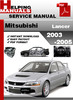 Thumbnail Mitsubishi Lancer 2003-2005 Service Repair Manual Download