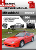 Thumbnail Mitsubishi 3000GT 1991-1999 Service Repair Manual Download