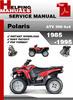 Thumbnail Polaris ATV 300 4x4 1985-1995 Service Repair Manual Download