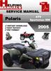 Thumbnail Polaris ATV Sportsman 500 2005 Service Repair Manual Download