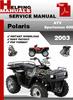 Thumbnail Polaris ATV Sportsman 600 2003 Service Repair Manual Download