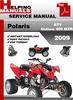 Thumbnail Polaris ATV Outlaw 450 MXR 2009 Service Repair Manual Download
