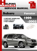 Thumbnail Subaru Forester 1999-2002 Service Repair Manual Download