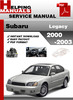 Thumbnail Subaru Legacy 2000-2003 Service Repair Manual Download