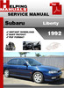 Thumbnail Subaru Liberty 1992 Service Repair Manual Download