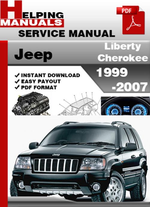 service manual 2007 jeep liberty manual download jeep. Black Bedroom Furniture Sets. Home Design Ideas