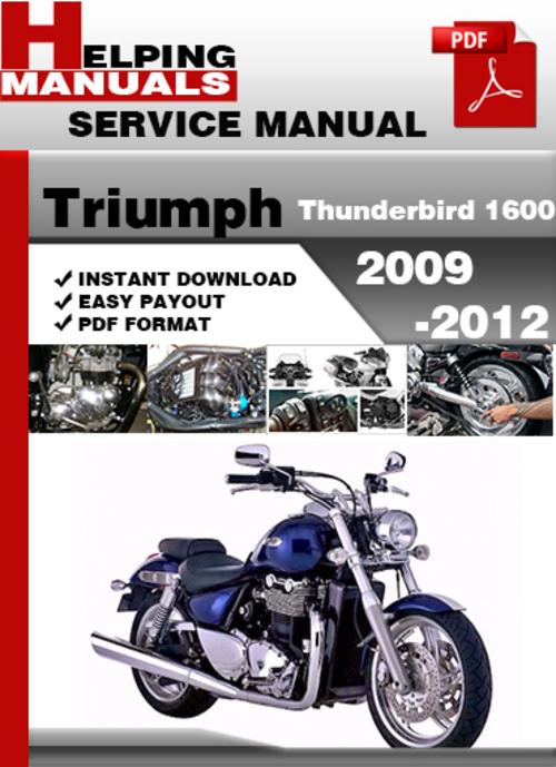 Phicomm c230w user manual