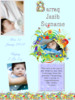 Thumbnail Flowery blue baby announcements