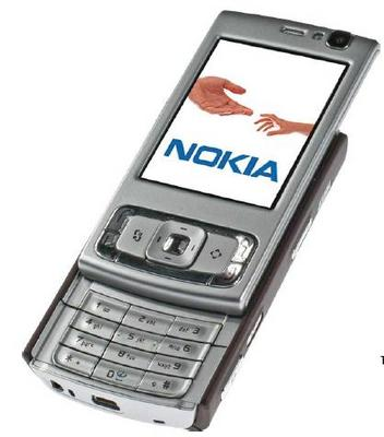 Pay for Nokia n95 Service & Repairing Manual