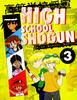 Thumbnail High School Shogun #3