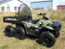 Thumbnail 2003 Polaris Sportsman 6x6 Service Repair Manual INSTANT DOWNLOAD