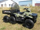 Thumbnail 2007 Polaris Ranger XP 700 EFI 4X4 6X6 ATV Service Repair Manual INSTANT DOWNLOAD