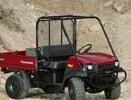 Thumbnail 2005 Kawasaki Mule 3010, Trans 4x4, KAF620 Service Repair Manual INSTANT DOWNLOAD
