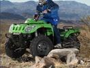 Thumbnail 2008 Arctic Cat 366 ATV Service Repair Manual INSTANT DOWNLOAD