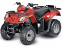 Thumbnail 2010 Arctic Cat 150 ATV Service Repair Manual INSTANT DOWNLOAD